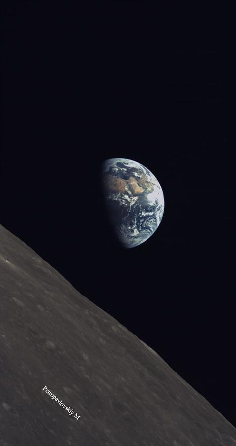 2018-lj-2-earth-moon-4.jpg