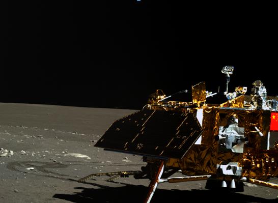Chang'e 3 lander