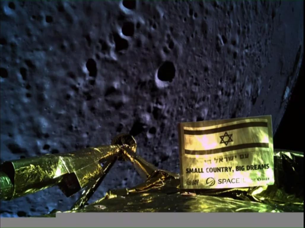 2019-beresheet-22-km-moon-photo.jpg