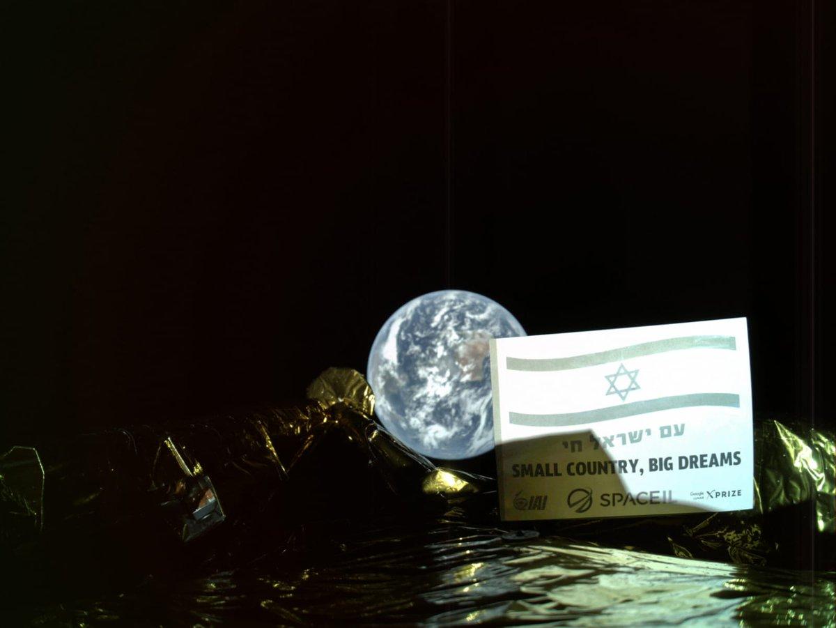 2019-beresheet-first-earth-photo.jpg