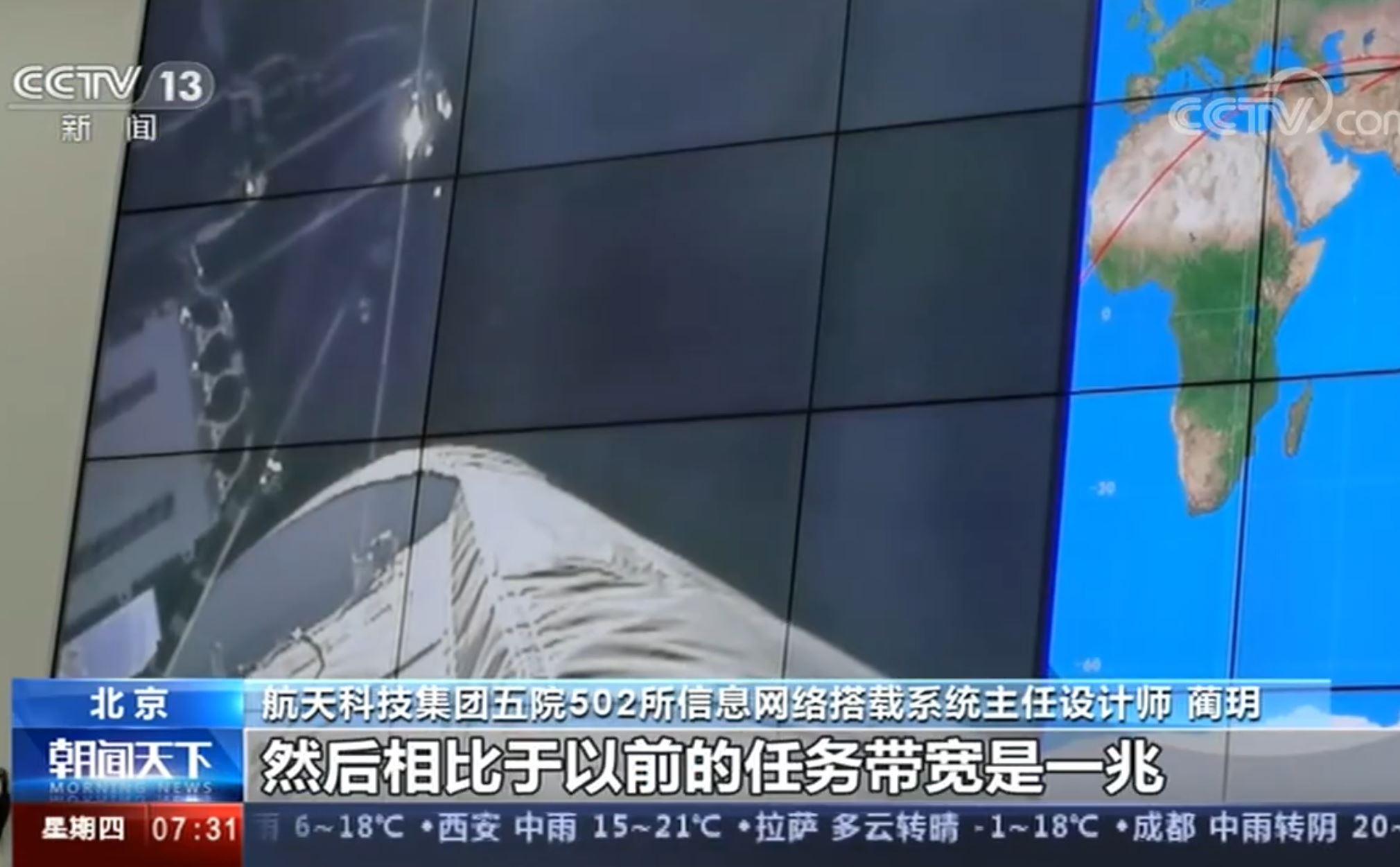 2020-7-may-chinese-spacecraft-2.jpg