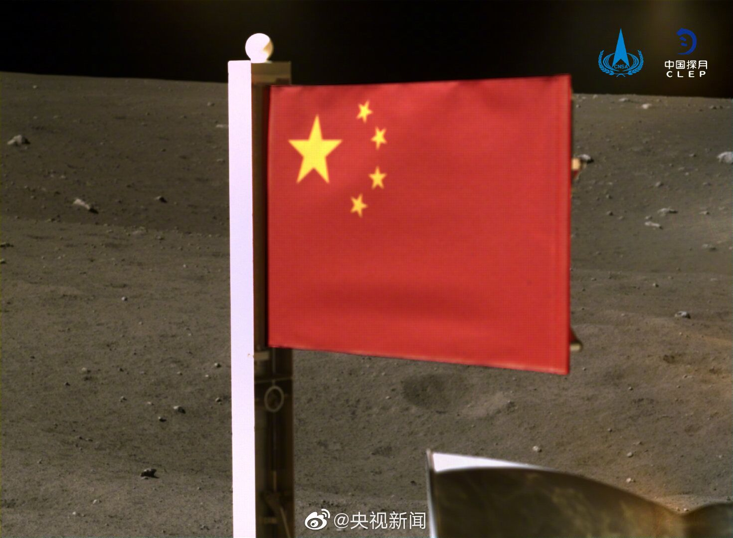 china-flag-moon.jpg