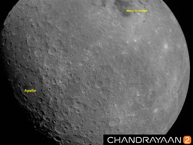 2019-chandrayaan-2-first-moon-photo.png
