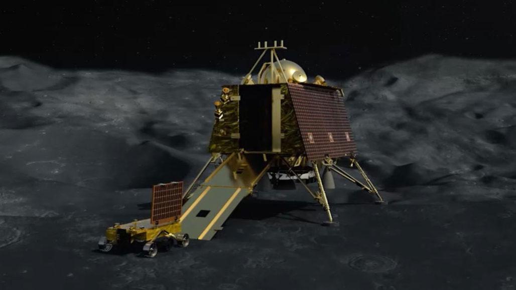 2019-vikram-lunar-surface.jpg