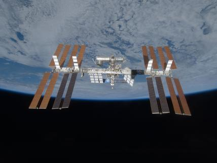 ISS full view