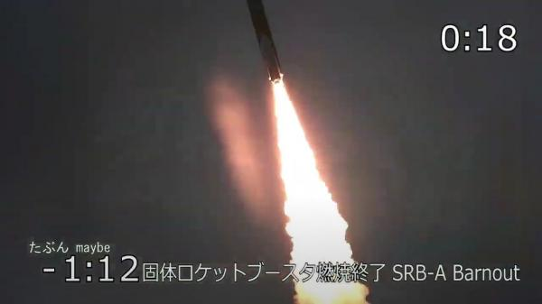 2020-29-nov-jaxa-launch.jpg