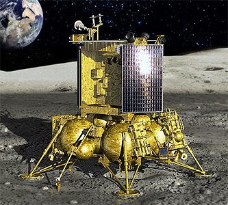 luna-glob-ilustraciq.jpg