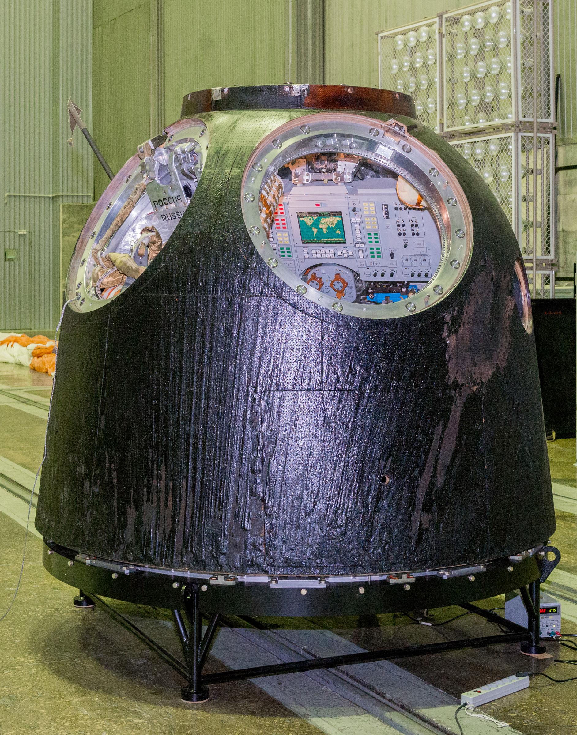 soyz-ms-8-capsule.jpg