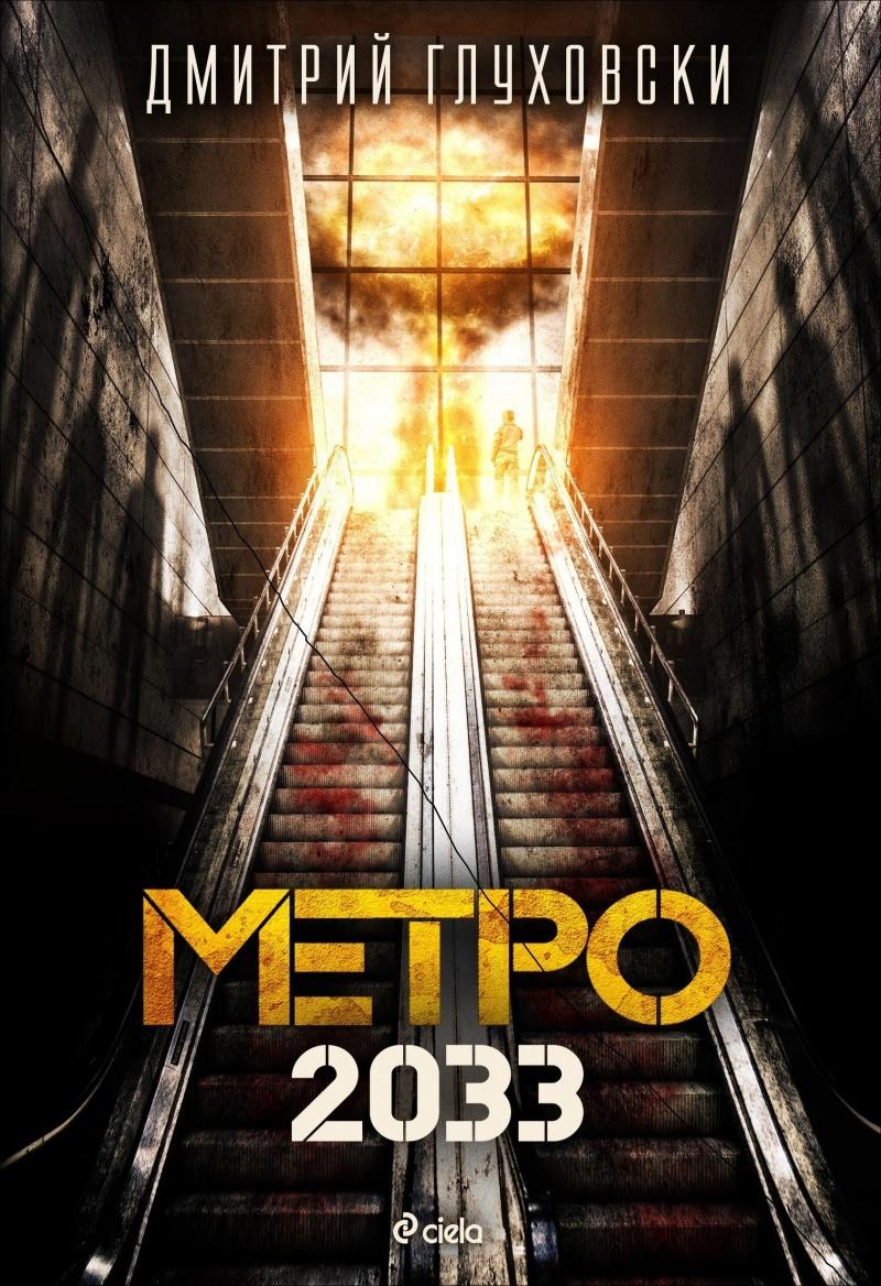 metro-2033-book-review.jpg