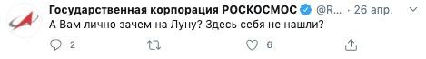 rogozin-1.jpg