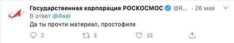 rogozin-3.jpg