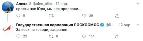 rogozin-4.jpg