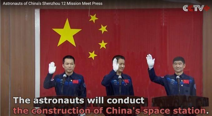 2021-china-first-station-crew.jpg