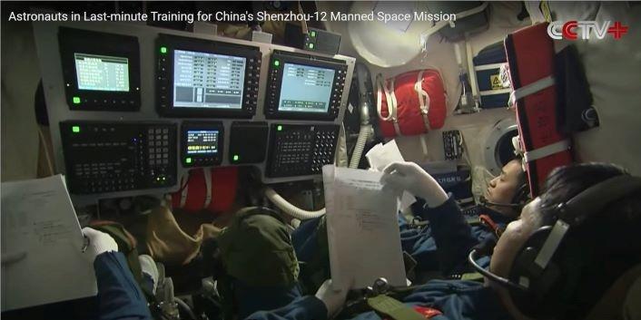 2021-china-station-training.jpg