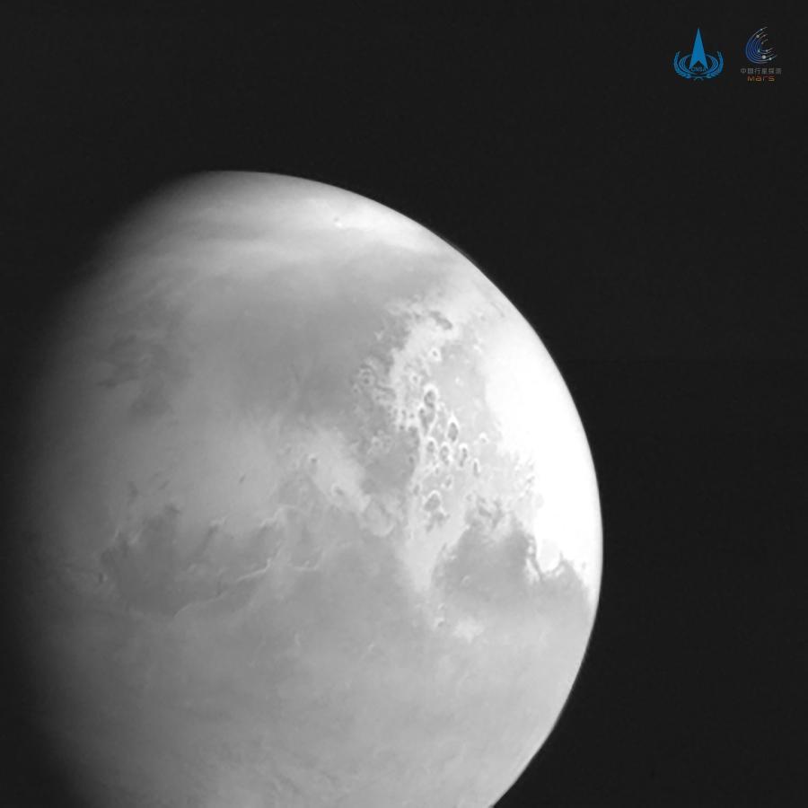 2021-tianwen-first-mars-photo.jpg